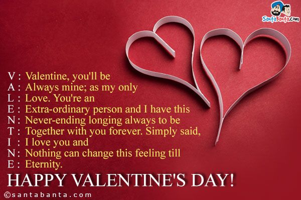 happy valentines day 2016 quotes wishes sms for boyfriends valentine sms to wife