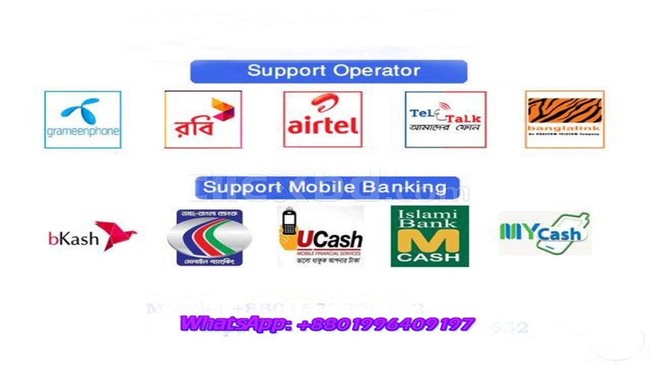 Bkash Reseller Software Resell Mobile Banking