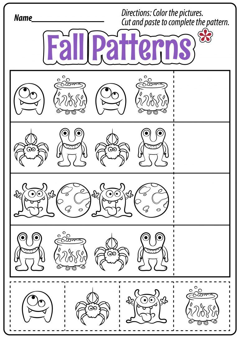 Fall and Halloween Themed Worksheets Halloween