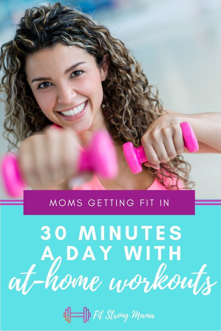 Too busy chasing after your kids to spend two hours at the gym everyday? Try these 30 minute at home...