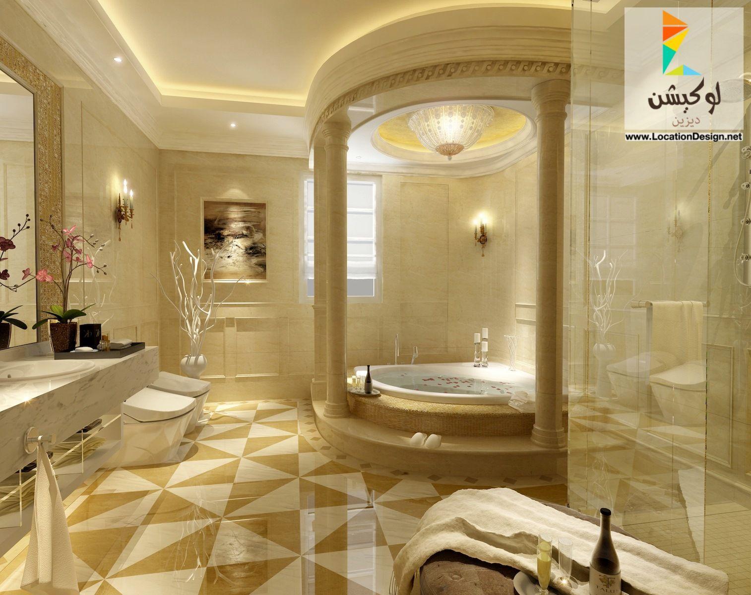 ديكورات حمامات فخمة جدا 2017 2018 لوكشين ديزين نت Bathroom Design Luxury Master Bathroom Design Luxury Master Bathrooms