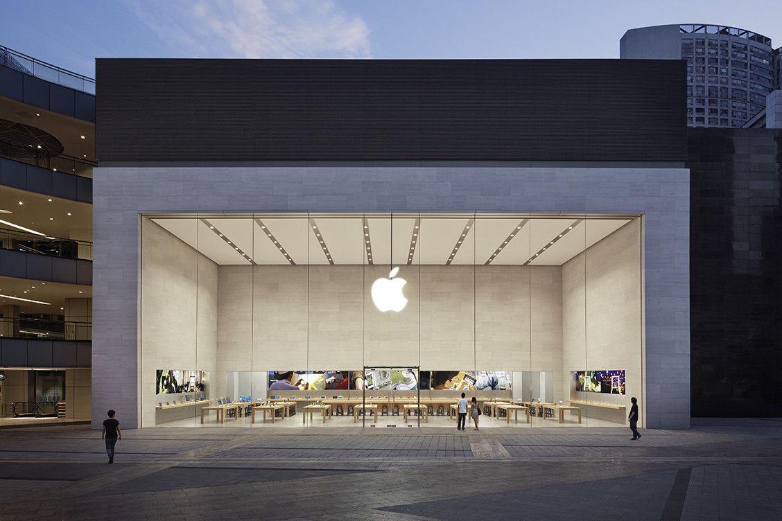 Paradise Walk Chongqing (China) Apple Store Architecture