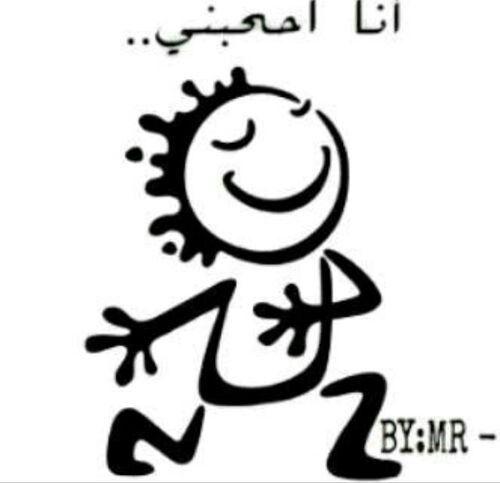 Pin Pa بالعربي احلى