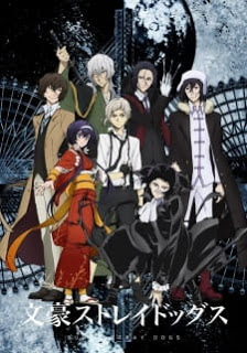 Bungou Stray Dogs 3rd Season The Best Anime Spring 2019