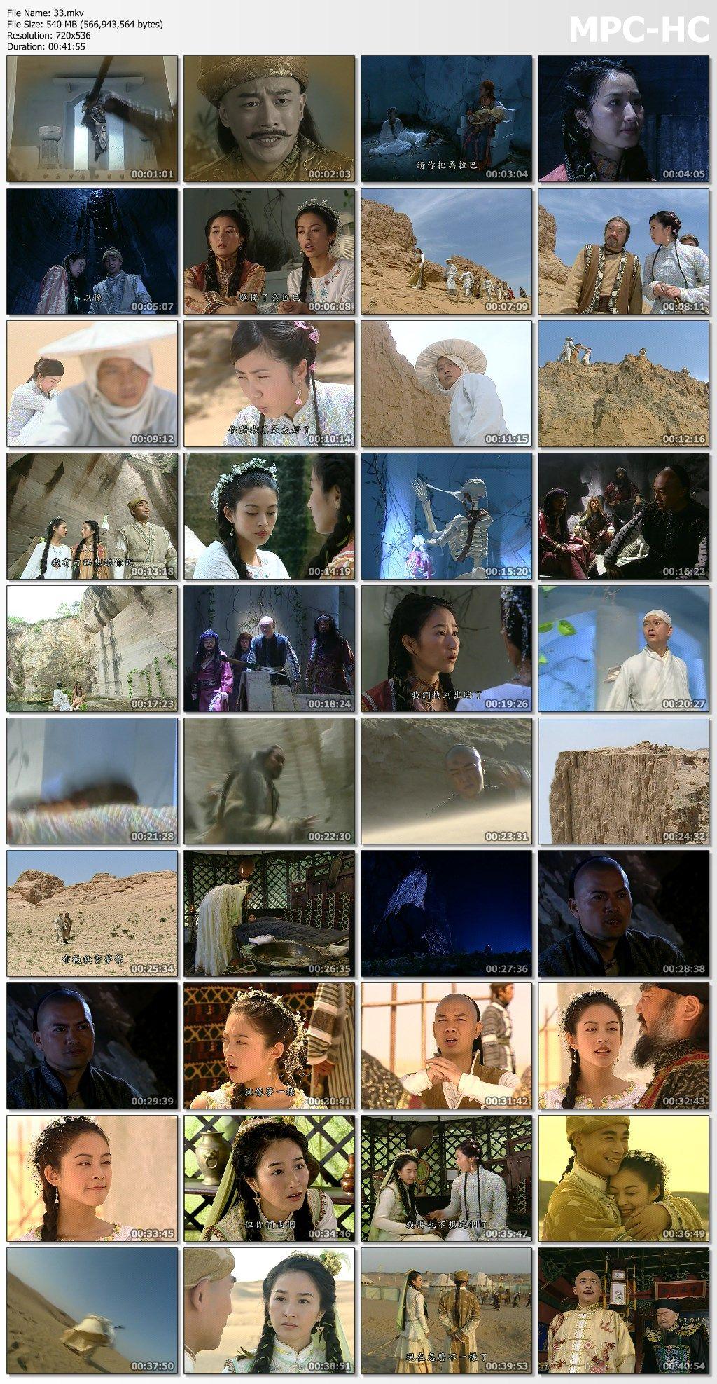 Other] - [GDrive]Kiếm Pháp Anh Hào 2002 (Thư Kiếm Ân Cừu Lục