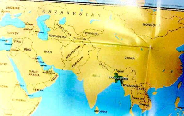 Distorted India Map in Bangla Book | Daily Bread | India map ...