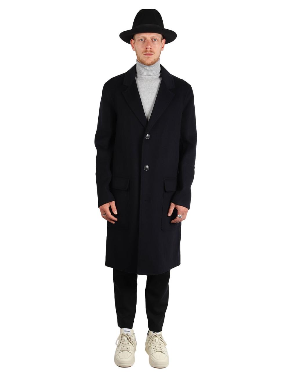 Shoppez le manteau classique bleu marine à fermeture