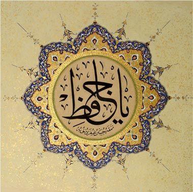 Illumination Tezhip Sanat Islami Sanat