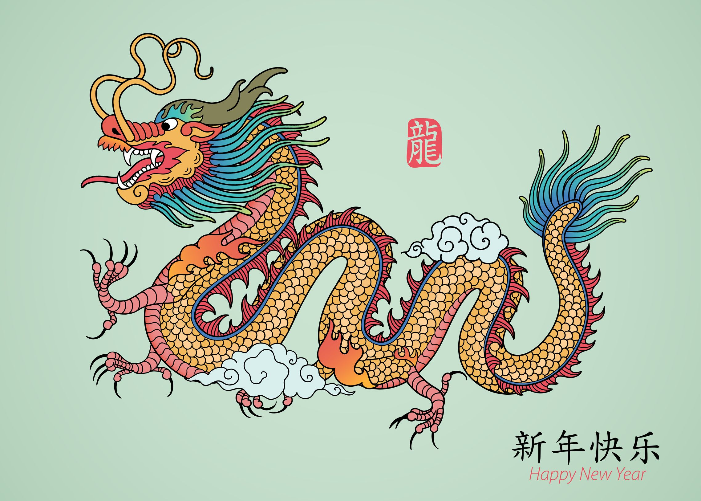 Dragons mythe ou r alit dessin dragon chinois dragon chinois dessin et dragon japonais - Dragon japonais dessin ...