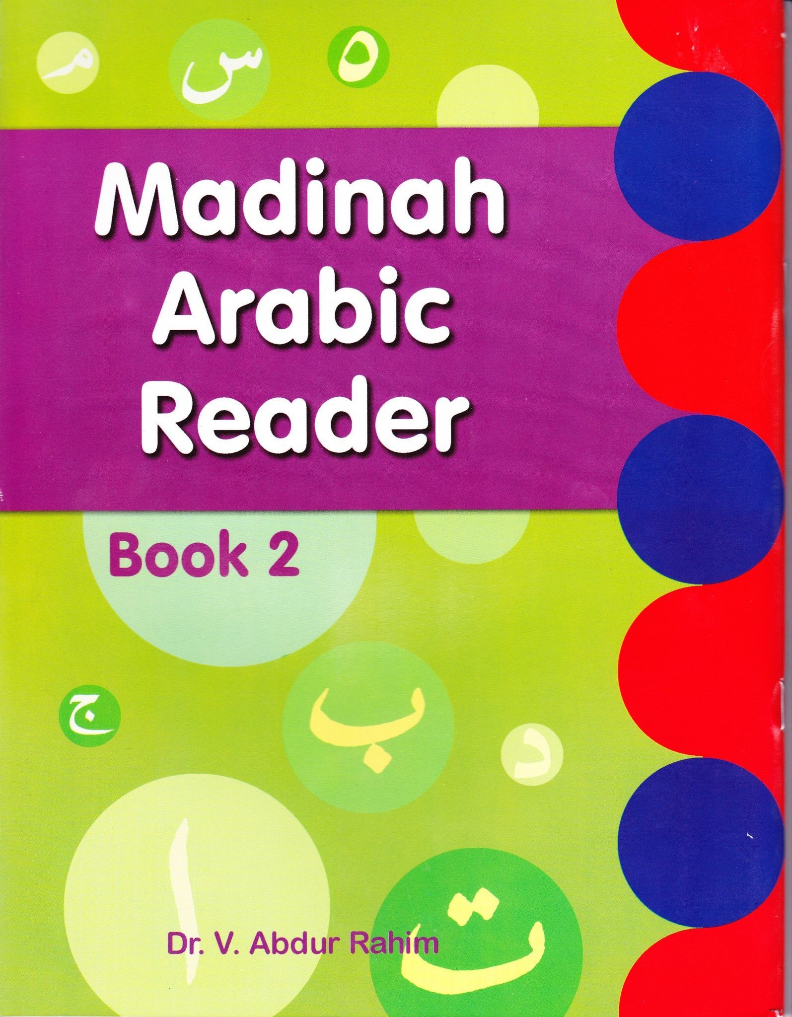 Madinah Arabic Reader Book 2 | Books, Language, Books online