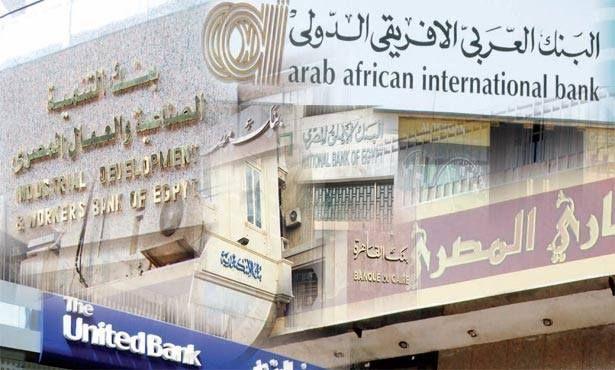 سعر الدولار اليوم في بنوك مصر المال خاص تقدم بوابة المال عرضا لآخر أسعار بيع وشراء الدولار في البنو Broadway Shows International Bank Broadway Show Signs