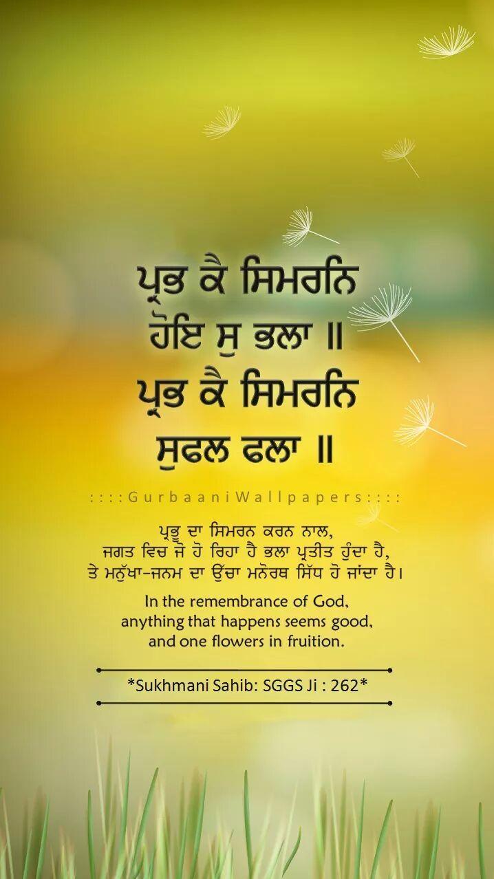 Punjabi Videos Download Hindi djjohal