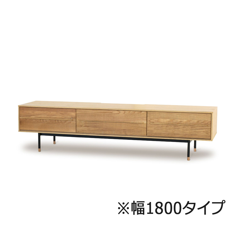 テレビボード ドリフトオーク オーク材 全3サイズ 大塚家具 Online Shop 2021 テレビボード 大塚家具 オーク