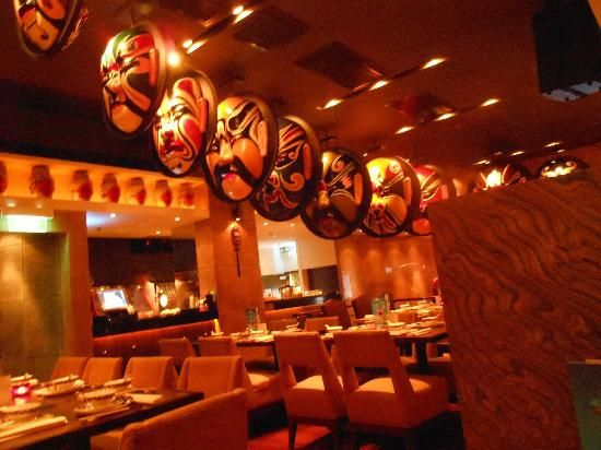 Photos Of Mask Sichuan And Beijing Hong Kong Restaurant Images Tripadvisor