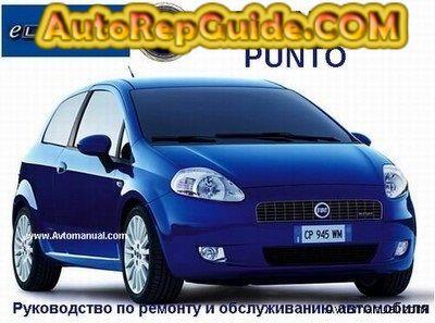 fiat grande punto service repair manual 2005 2011