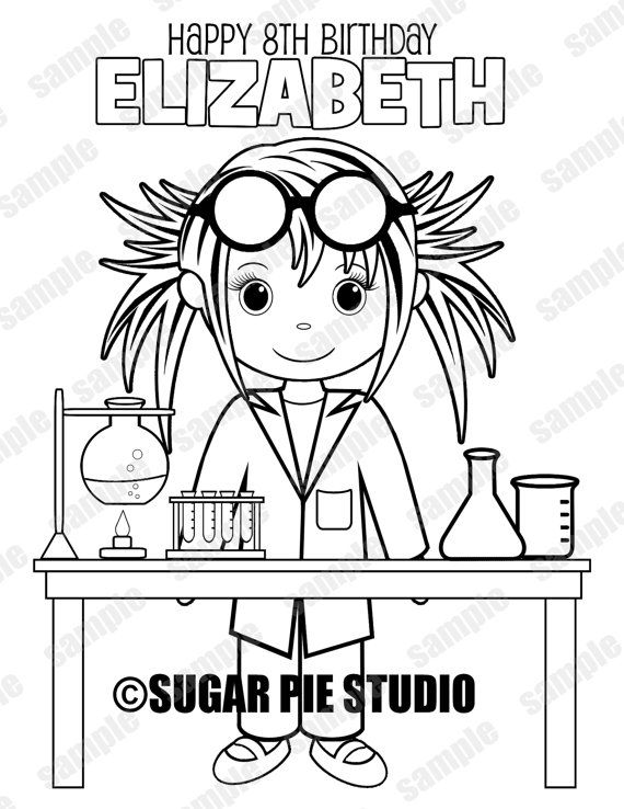 listing is for 1 personalized printable coloring page pdf or jpeg file no tangible item will be sent these coloring pages are perfect to keep the kids