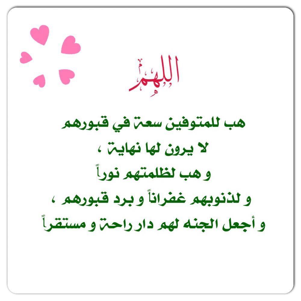 Pin By أدعية وأذكار On دعاء Wedding Rings Photos Wedding Images Arabic Quotes