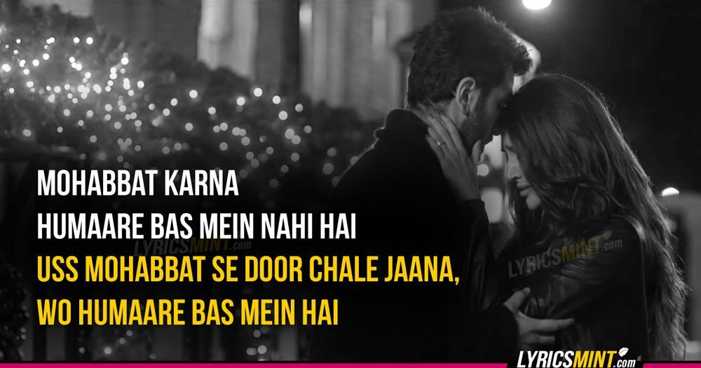 Ae Dil Hai Mushkil Dialogue In English Mohabbat Karna Humare Bas Mein Nahi Bollywood Quotes Bollywood Love Quotes Quotes