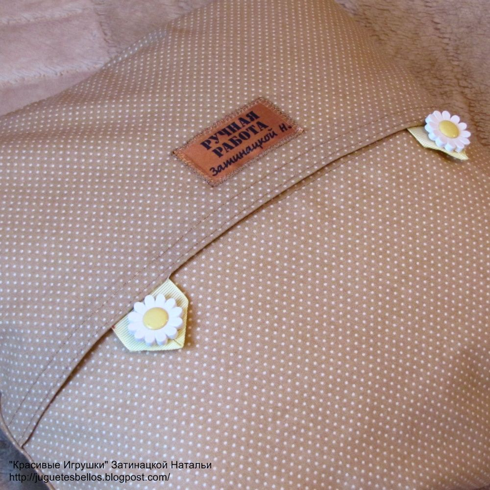 """cute button closure from Beautiful Toys: Master Class: sew a pillow, """"Owl"""""""