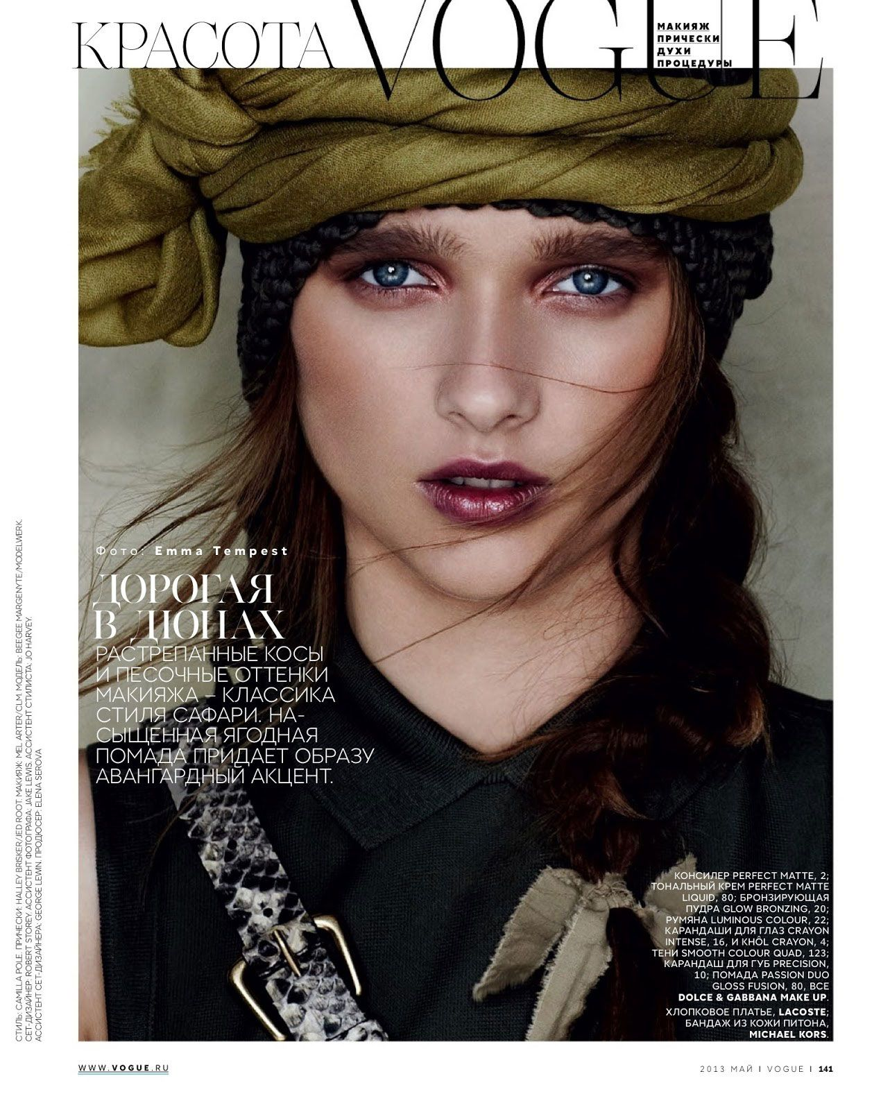 Beegee Margenyte by Emma Tempest for Vogue Russia May 2013