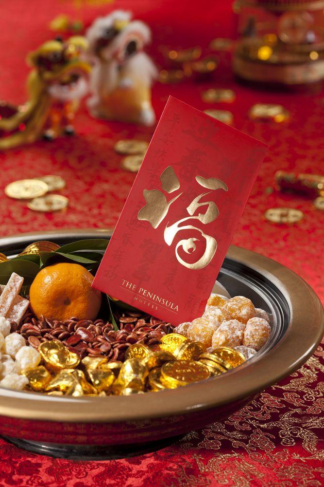 Hình ảnh có liên quan | Chinese new year decorations ...