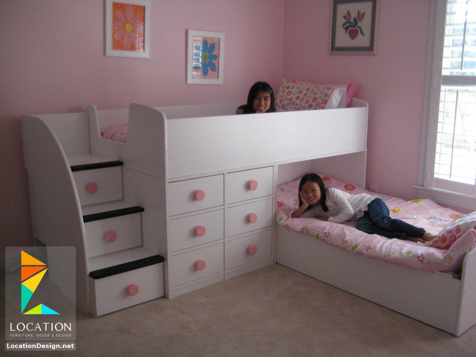نتيجة بحث الصور عن غرف نوم اطفال Bed Furniture Design Room Design Bedroom Childrens Bedrooms Design