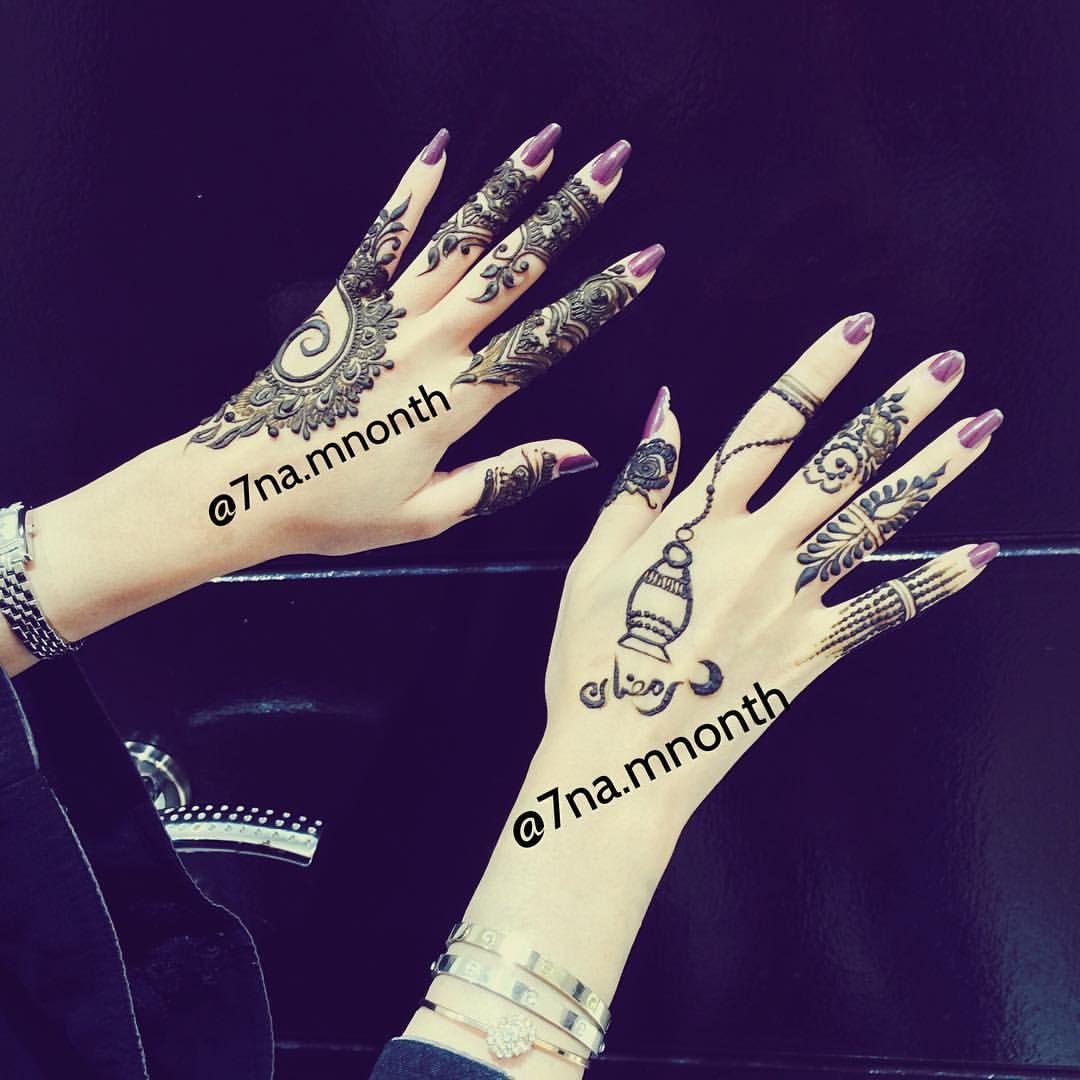 673 Likes 22 Comments حناء منال 7na Mnonth On Instagram رمضان مبارك ينعاد علينا وعليكم بالصحه والعافيهه Henna Tattoo Hand Mehndi Designs Hand Henna