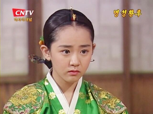 Empress Myeongseong(Hangul:명성황후;hanja:明成皇后) is a 2001 South Korean television series that aired onKBS2.  Empress Myeongseong was considered as the last empress of Korea because of theEulmi Incident(also called Operation Fox Hunt).  민자영 문근영