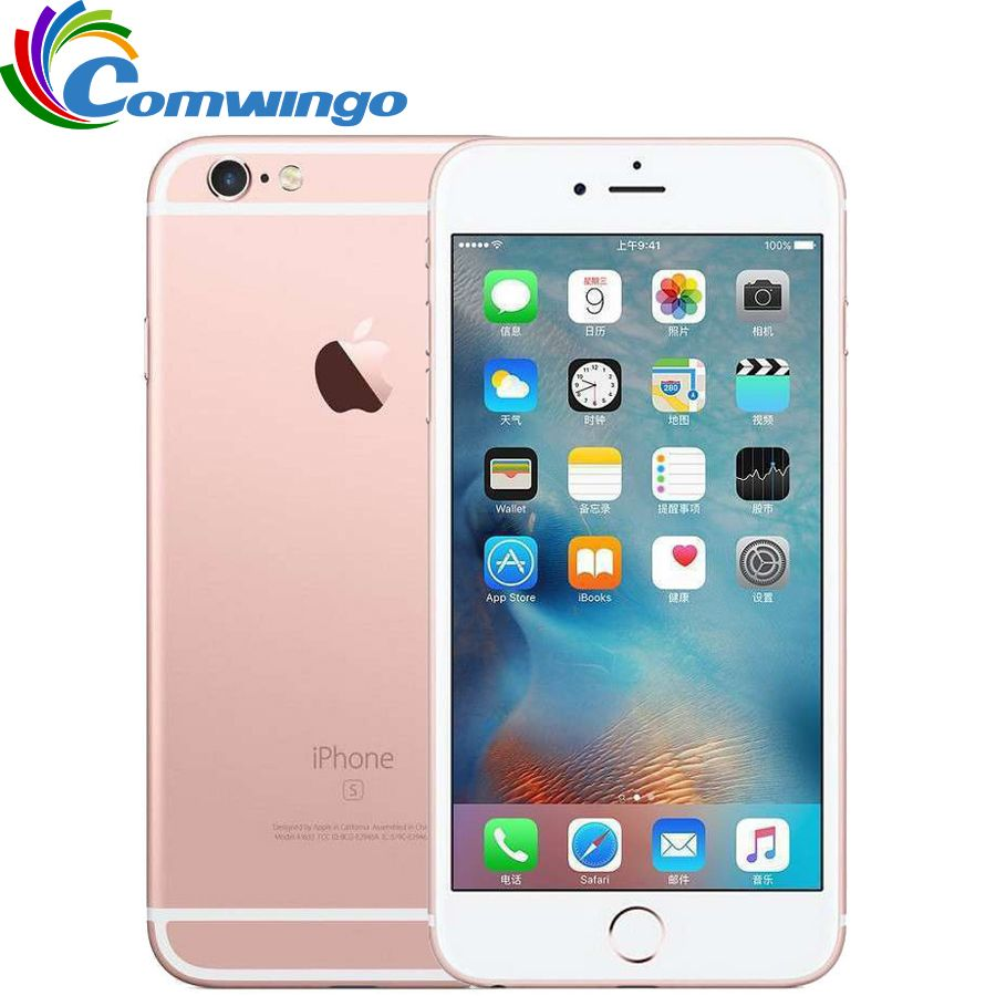 http://www.thebestprice.com.br/Smartphone_iPhone_6S_Apple_4G_Tela_4_7__Retina_Cam__12MP___Selfie_5MP_iOS_9_Proc__Chip_A9/prod-4608386/