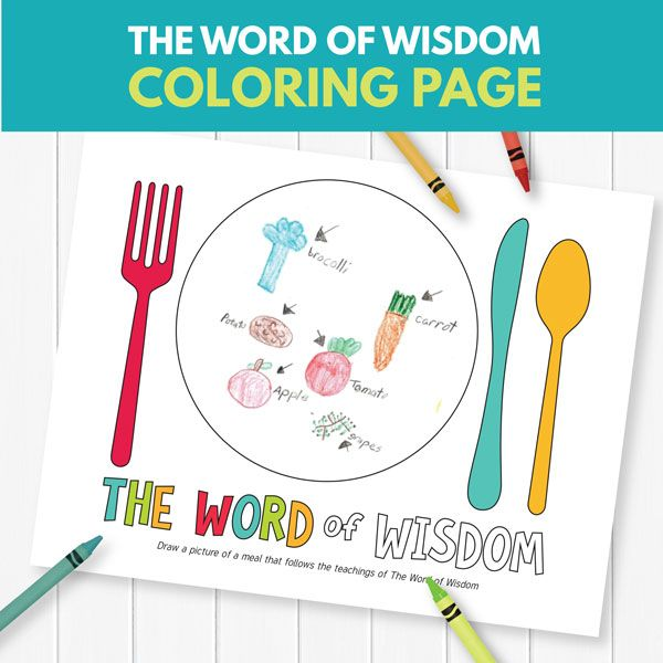 The Word of Wisdom Coloring Page (Primary Sharing Time June 2017 ...