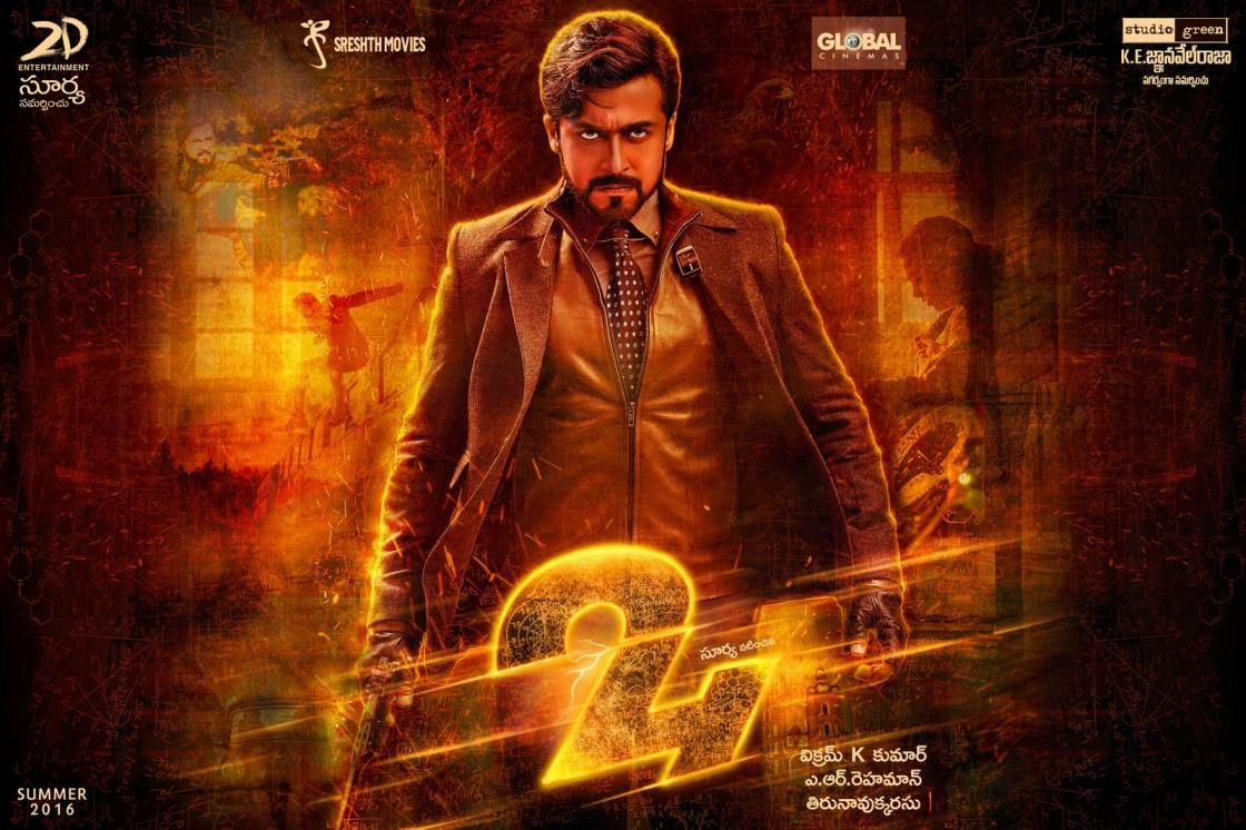 All About Surya Only About Surya 24 The Movie: Cool Surya Starrer 24 Movie Latest Posters