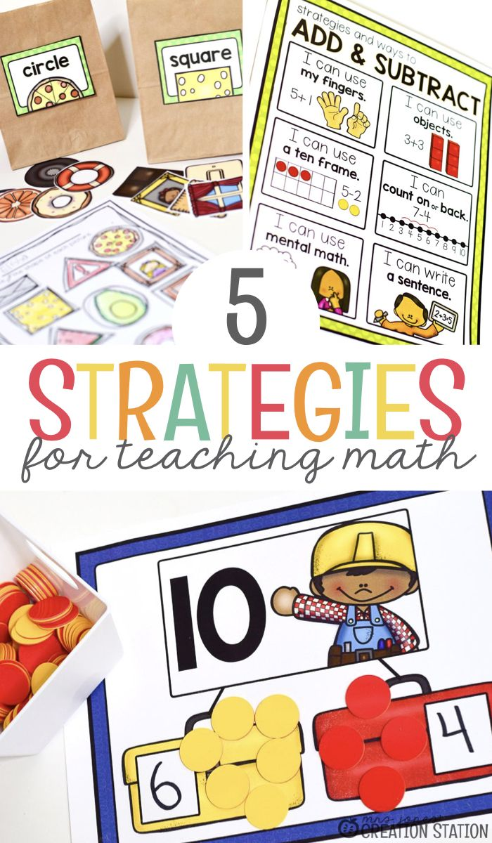 5 Strategies for Kindergarten Math is part of Kindergarten math, Teaching preschool, Learning math, Early childhood education curriculum, Math interactive notebook, Homeschool classroom - Having strategies to reach all learners is important  Here are five key strategies to use for kindergarten math in your classroom