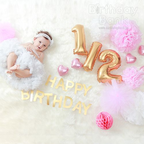 6 Month Birthday Party