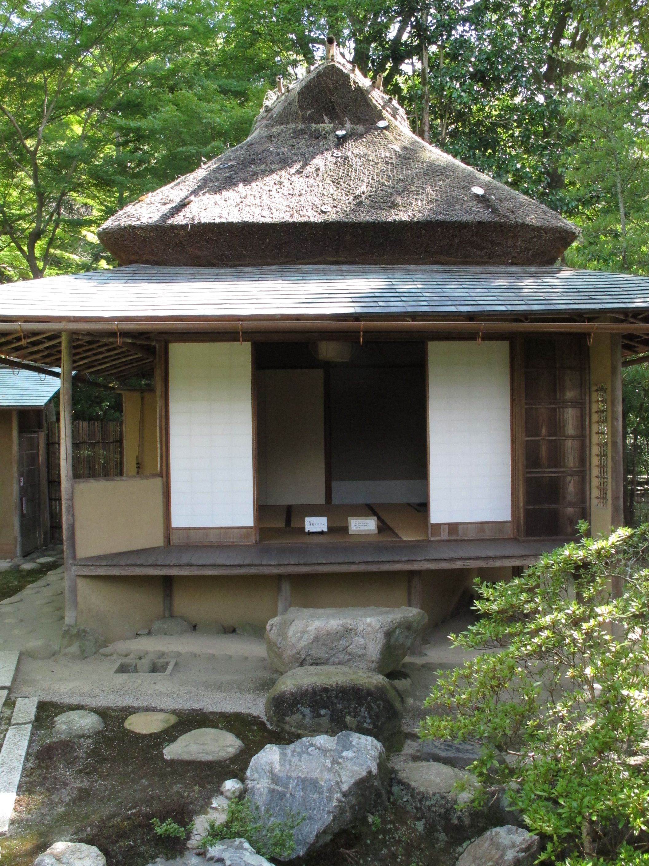 build a Japanese tea house - Google Search https://www.google.