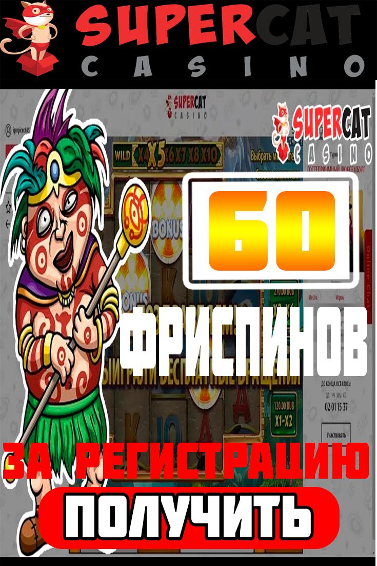 Бездепозитный бонус от казино 777 игры i покер играть бесплатно без регистрации на русском языке онлайн