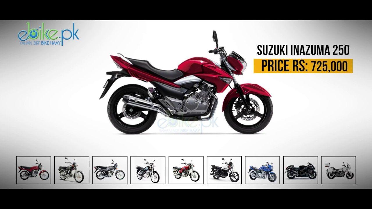 Suzuki Bike Price In Pakistan 2018 Video Ebike Pk With Images