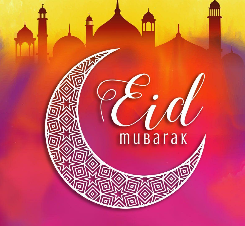 Eid Mubarak Images 2019 Eid Hd Wallpapers Pics Photos
