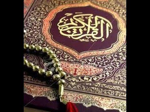 Holy Quran قرأن كريم سورة يوسف تسجيل قديم تلاوة يحبها ال Wallet On A Chain Wallet Blog Posts