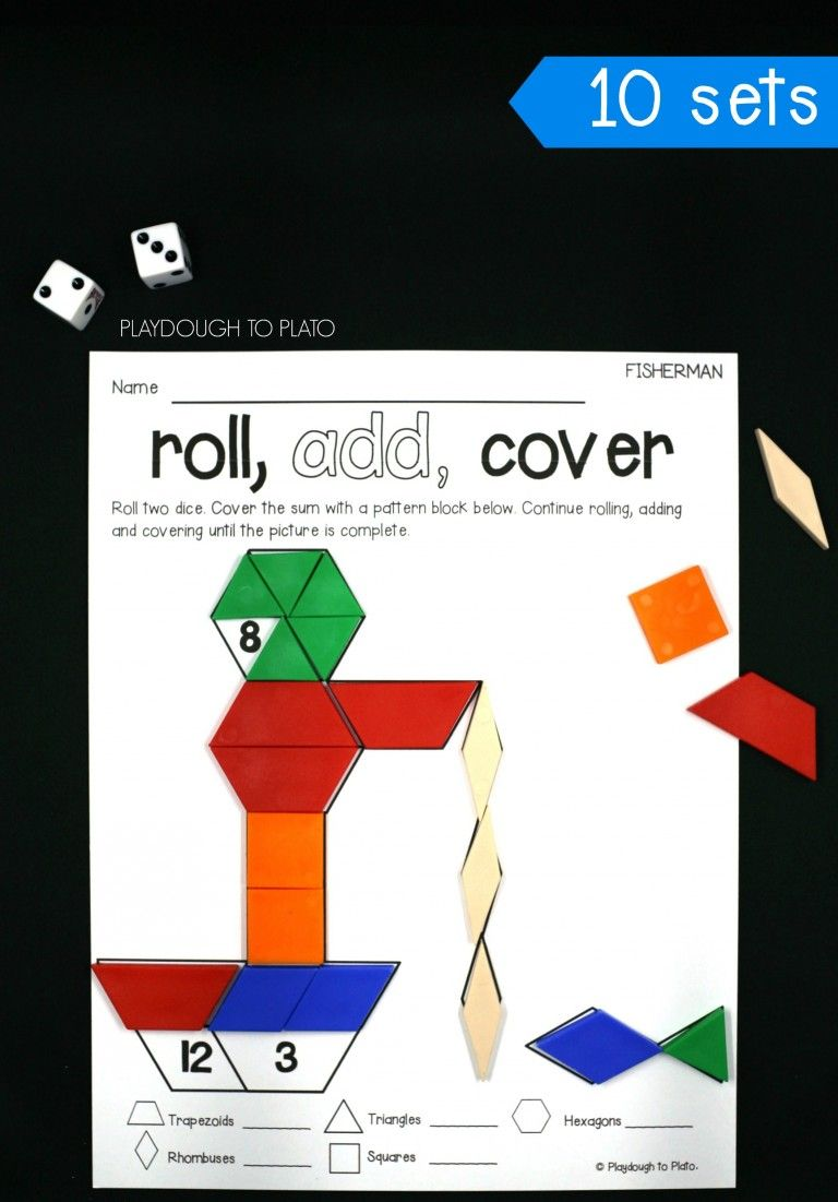 I love these pattern block mats! Practice counting, adding ...