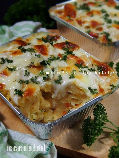 cara buat macaroni schotel panggang | Makanan minuman, Ide ...
