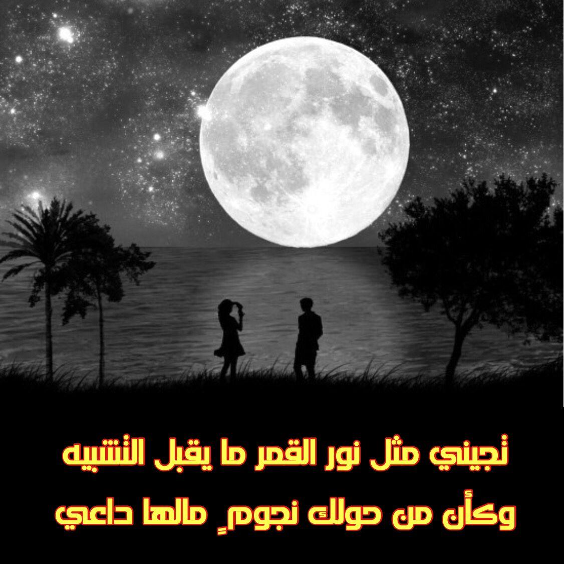 نور القمر Poster Movie Posters Celestial