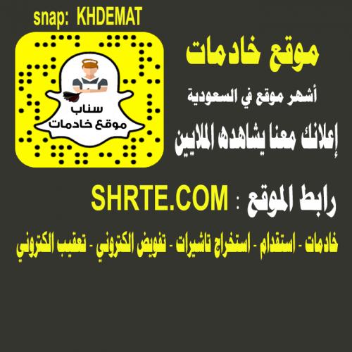خادمة للتنازل فلبينية Snapchat Screenshot Snapchat
