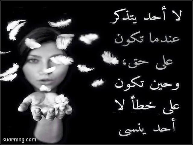 اجمل صور للفيس بوك صور خلفيات وكومنتات وتعليقات للفيس بوك 2020 Arabic Calligraphy Art Love Words Beautiful Muslim Women