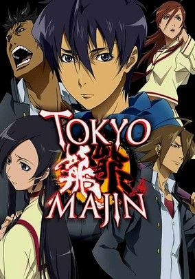 Tokyo Majin Tv Ma A Force Of Supernatural Darkness Is