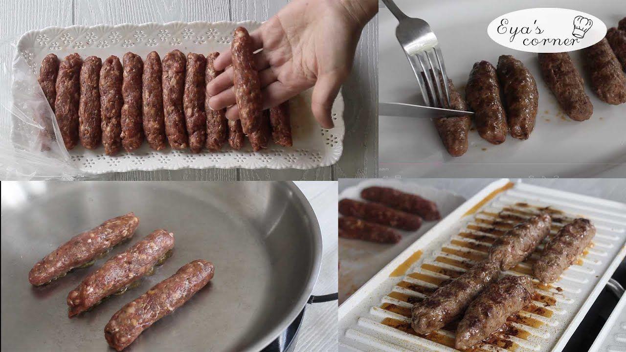 كيفية تحضير المرقاز التونسي بدون آلة وبدون مصران Merguez Maison Magique Stuffed Peppers Ground Lamb Garlic Soup