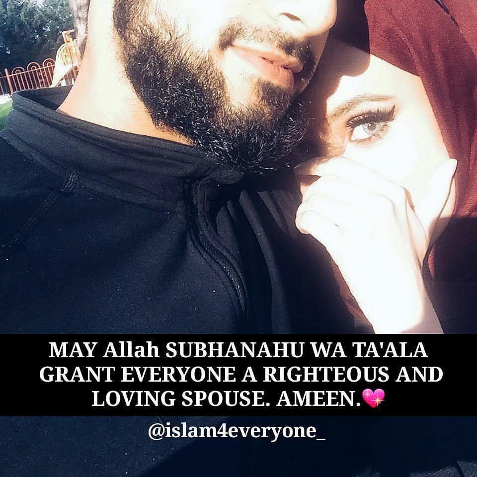 Pin By Shahwar On Quran Deen Pinterest Islam Allah And Allah Love