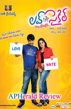 Love Cycle Movie Review Love Cycle Movie Rating Love Cycle