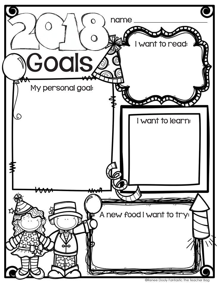 New Year Goals freebie- updated for 2018! | 2nd Grade Stuff ...
