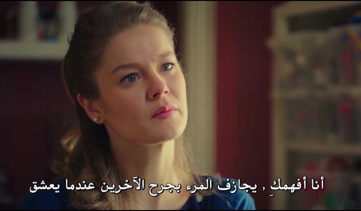 مسلسل مسألة شرف Snapchat Quotes Arabic Quotes Growing Up