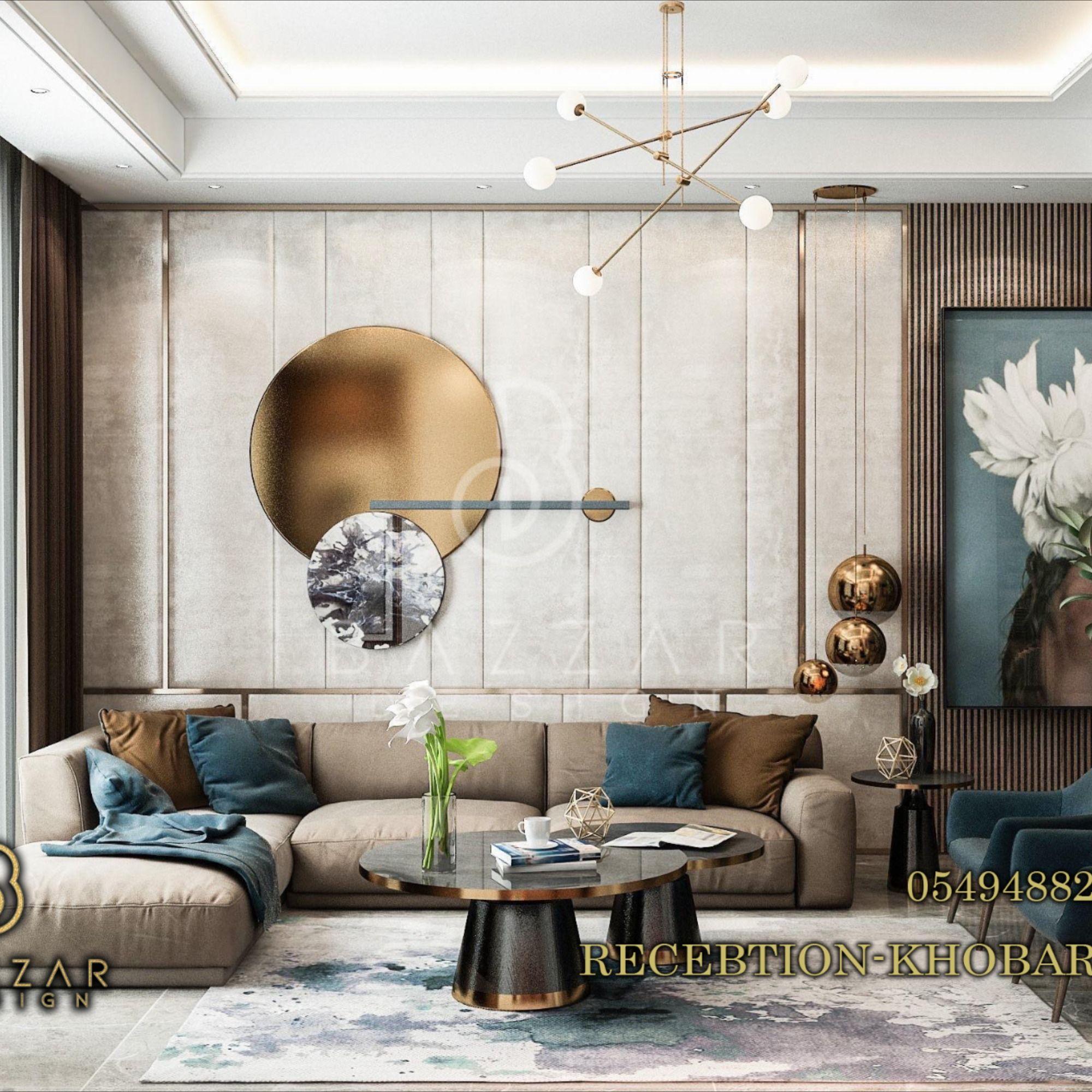تصميم غرفه معيشه مودرن Small Cozy Living Room Design Ideas Cozy Living Room Design Living Room Designs Bedroom Lamps Design